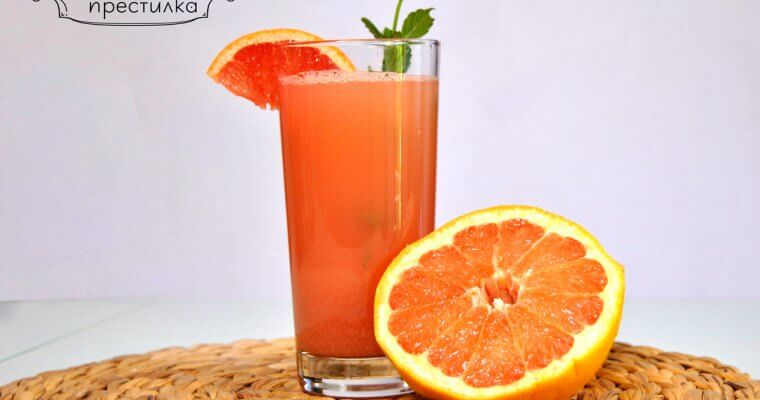 Сок от грейпфрут с джинджифил и канела