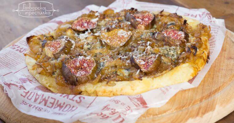 Пица с карамелизиран лук, синьо сирене и смокини