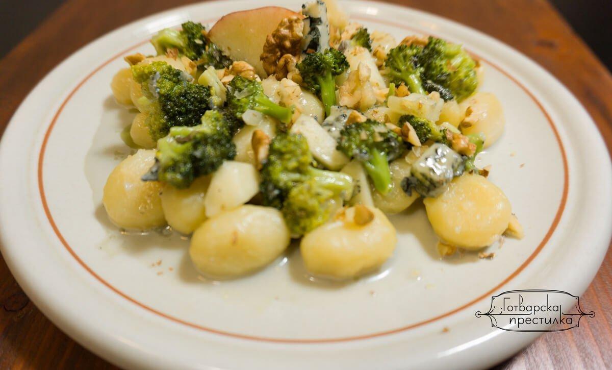 Ньоки с крем от синьо сирене, броколи, ябълкови парчета и солени орехови ядки