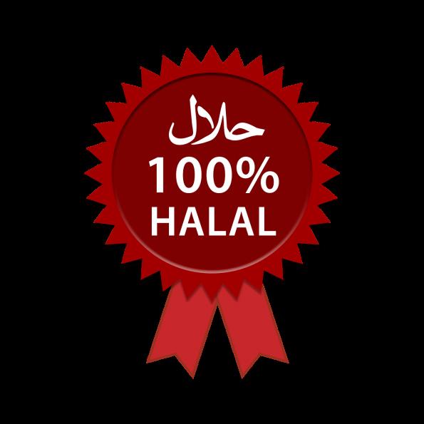 Сертификат за халал храна