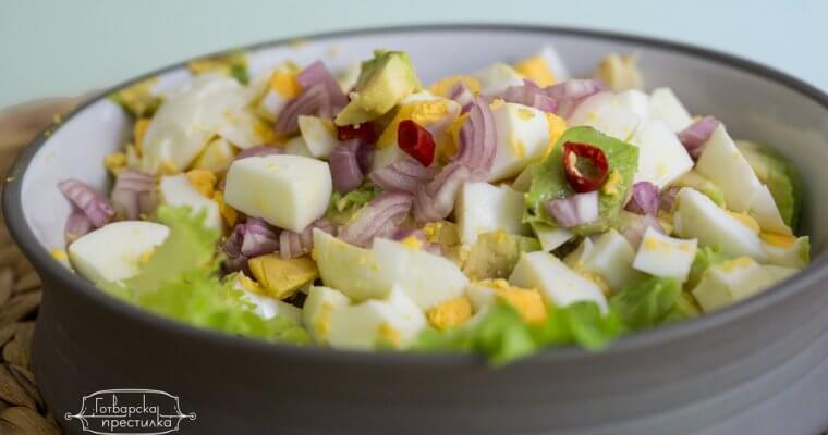 Лесна яйчна салата с авокадо