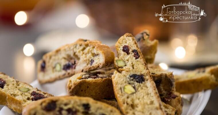 "тоскански бисквити ""Biskoti di Prato"""