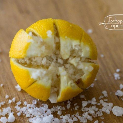 Лимони по Марокански