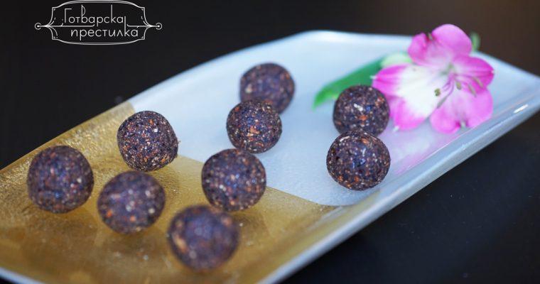 Сурови бонбони с кайсиеви ядки и Инка