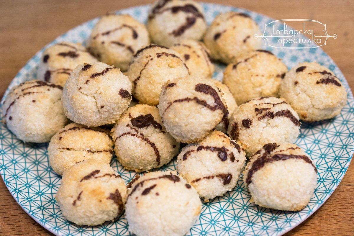 кокосови сладки без млечни и глутен