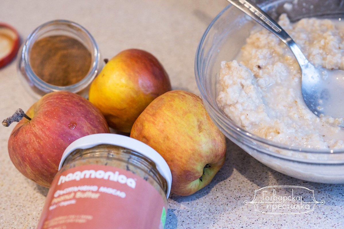 смути с овесени ядки и ябълки съставки