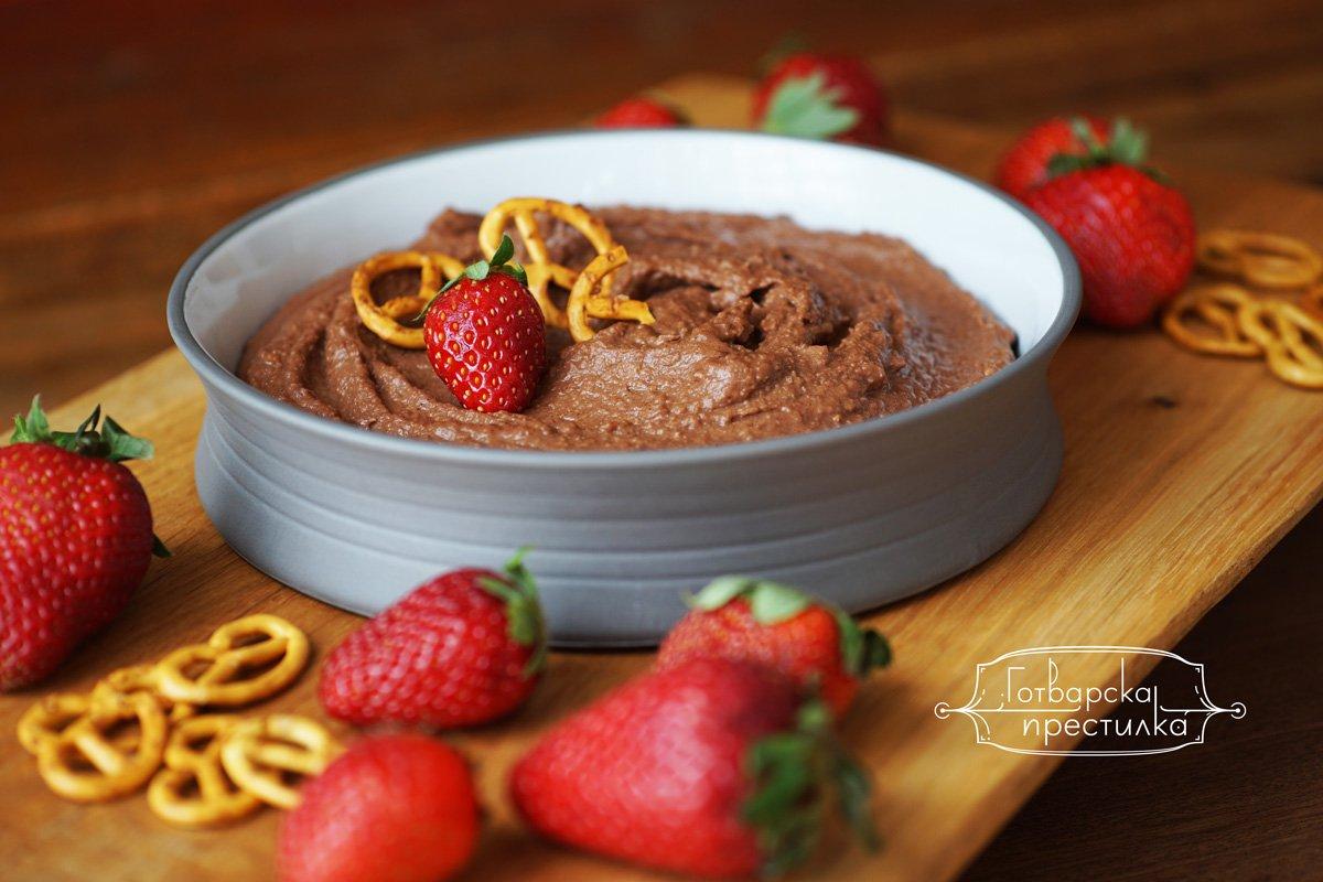 Шоколадов хумус